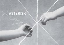 ASTERISK表.jpg