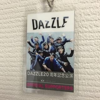DAZZLE20周年記念公演オフィシャルサポーターカード.jpg