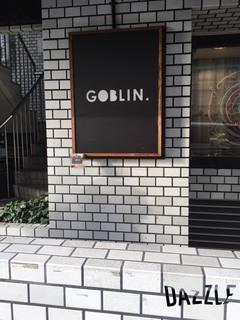 きんたブログ10GOBLIN1.jpg