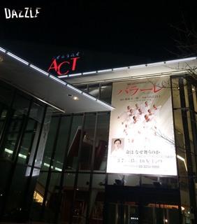 きんたブログ3バラーレ.jpg