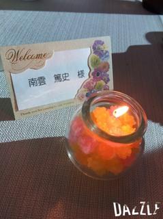 篤史ブログ12結婚式.jpg
