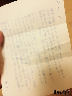 篤史ブログ13.jpg