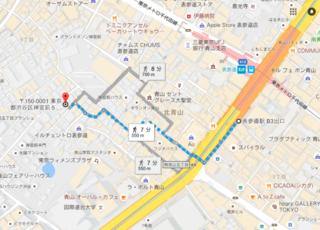 表参道駅から.png