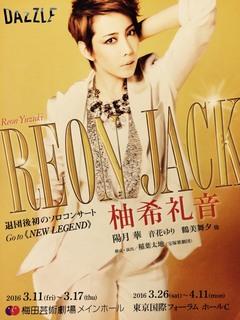 達也ブログ7REONJACK.jpg