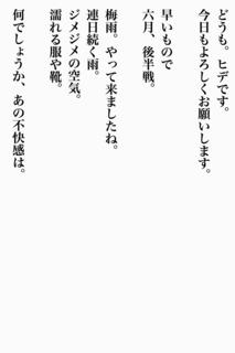 S__32571395.jpg