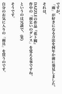 S__32661648.jpg