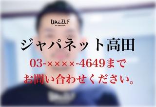 S__35373134.jpg