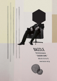 Shadow Game Flyer.png